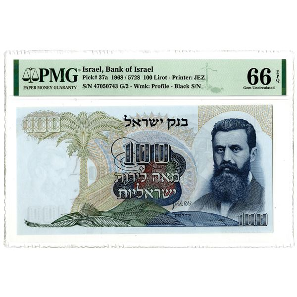 Bank of Israel. 1968 / 5728 Issue Banknote.
