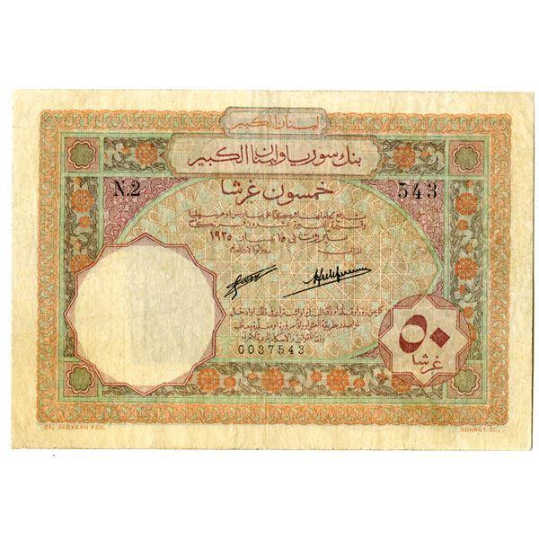 Banque de Syrie et du Grand-Liban, 1925 Issued Banknote