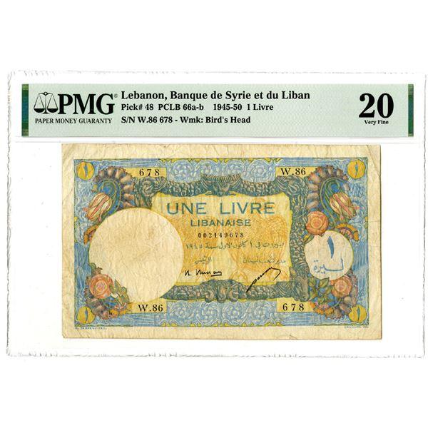 Banque de Syrie et du Liban, 1945-50 Issued Banknote