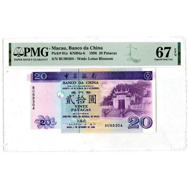 Banco da China, 1996 Issued Banknote