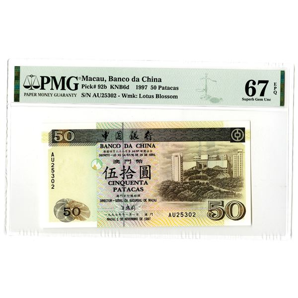 Banco da China, 1997 High Grade Issue Banknote.