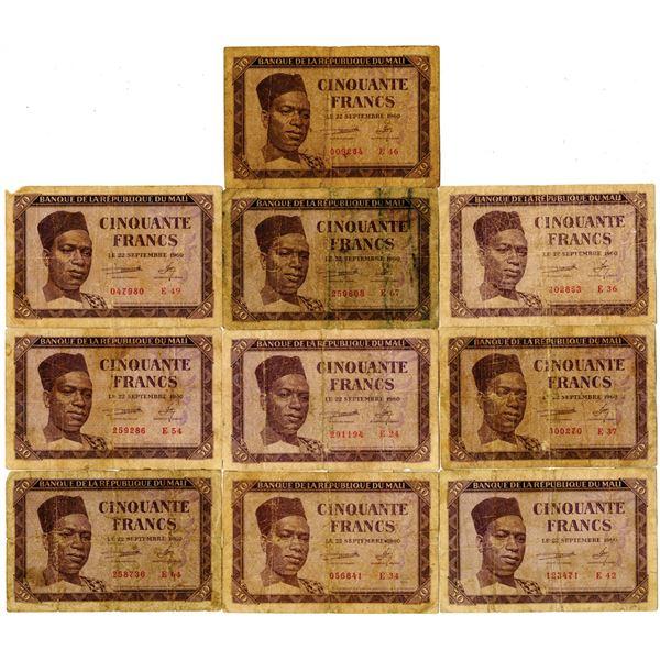 Banque de la Republique due Mali, 1960 (1962) Issued Banknote Assortment