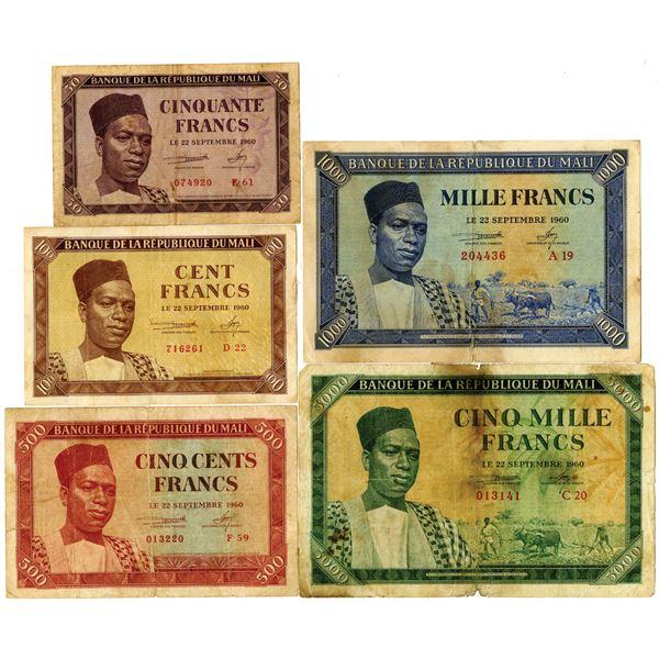 Banque de la Republique du Mali, 1960 (1962) Issued Banknote Quintet