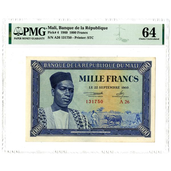 Banque de la Republique du Mali, 1960 Issued Banknote