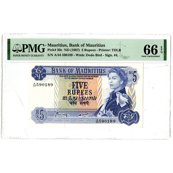 Bank of Mauritius, ND (1967) Issued Banknote