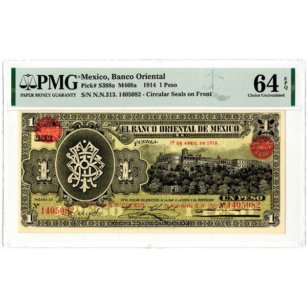 Banco Oriental de Mexico, 1914 Issued Banknote
