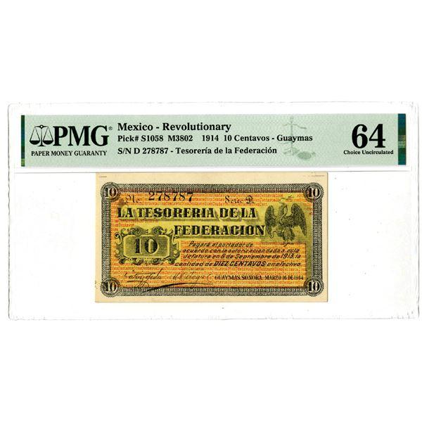 Tesoreria de la Federacion, 1914 Issued Banknote
