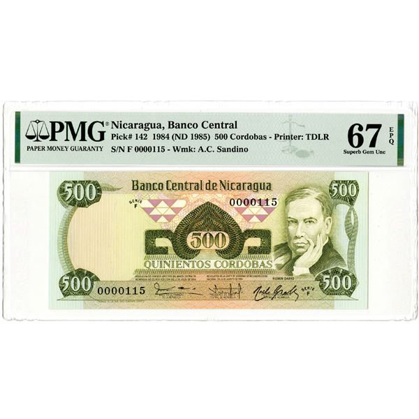 Banco Central de Nicaragua, 1984 (ND 1985) Issued Banknote