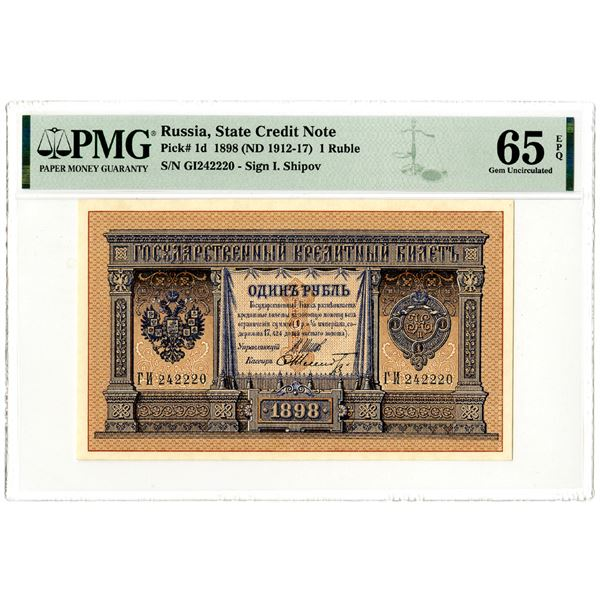 Russia, State Credit Note, 1898 (ND 1912-17) Issued Banknote
