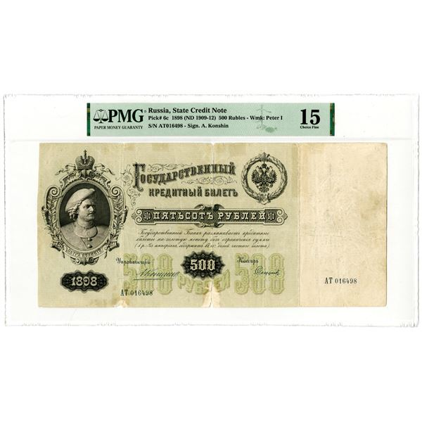 Russia, State Credit Note, 1898 (ND 1909-12) Issued Banknote