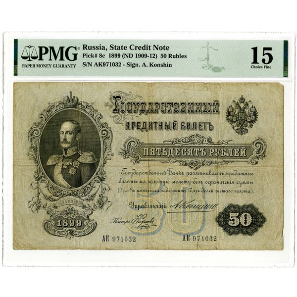Russia, State Credit Note, 1899 (ND 1909-12) Issued Banknote