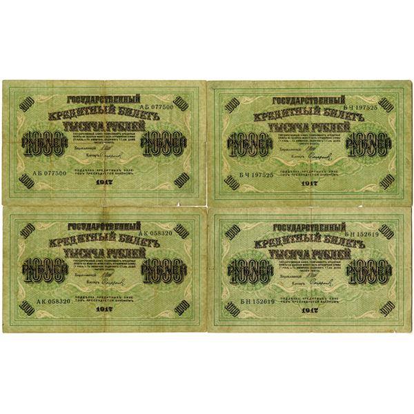 Government Credit Notes, 1917 Quartet
