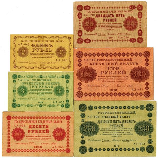 State Treasury Notes, 1918 Issued Banknote Group