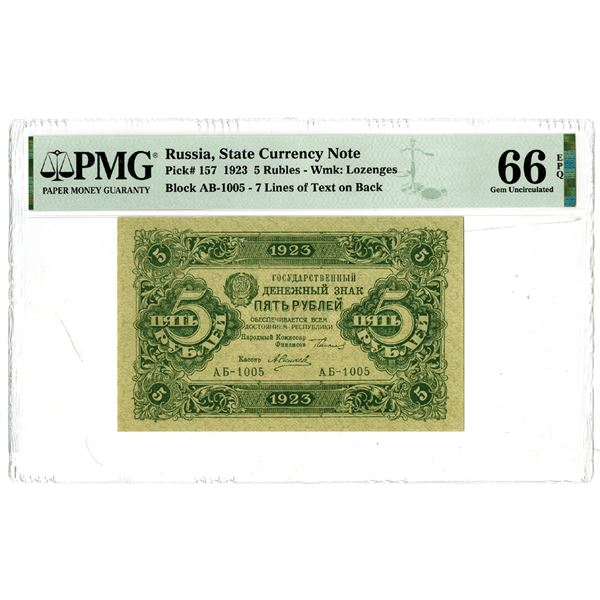 """State Currency Note. 1923. """"Top Pop"""" Issued Banknote."""