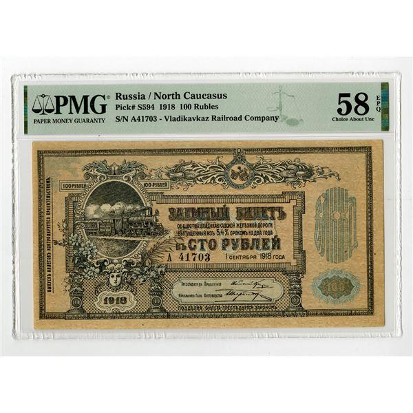 Vladikavkaz Railroad Co. 1918. 100 Rubles Issue Banknote