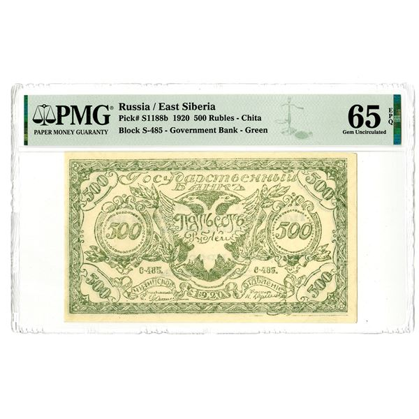 Government Bank, 1920 Issue Banknote.