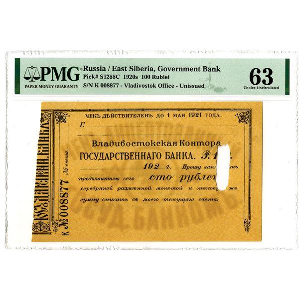 Government Bank. 1920s. Vladivostok Office, Unissued 100 Rublei Note.