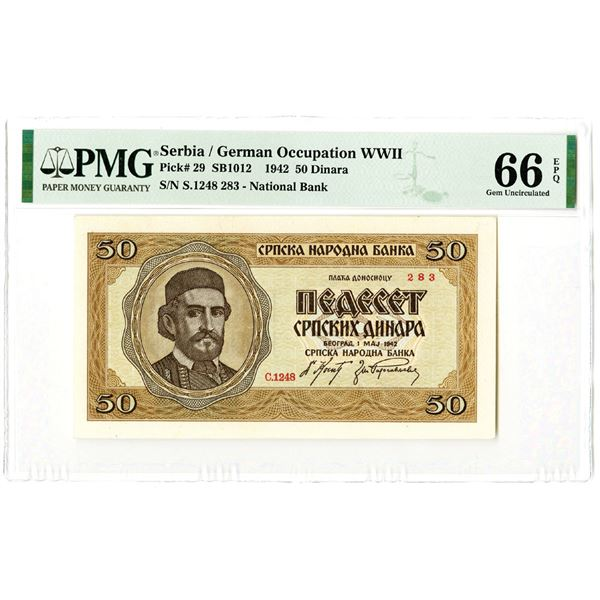 Serbian National Bank, German Occupation, 1942 Issue Banknote.