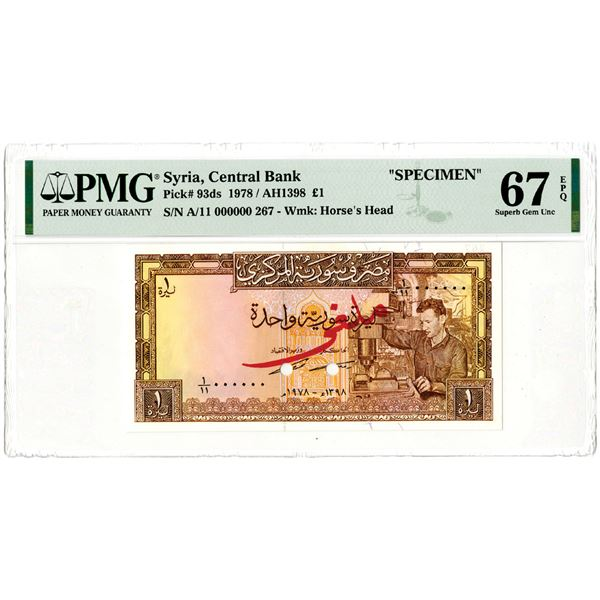"Central Bank of Syria, 1978 ""Top Pop"" Specimen Banknote"