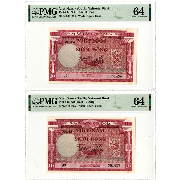 National Bank of Viet Nam, ND (1955) Sequential Issued Banknote Pair