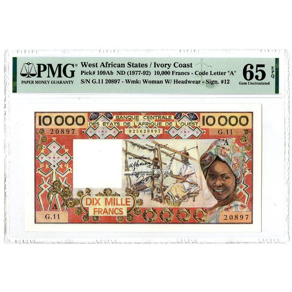 Banque Centrale des Etats de l'Afrique de l'Ouest, ND (1977-92) Issued Banknote