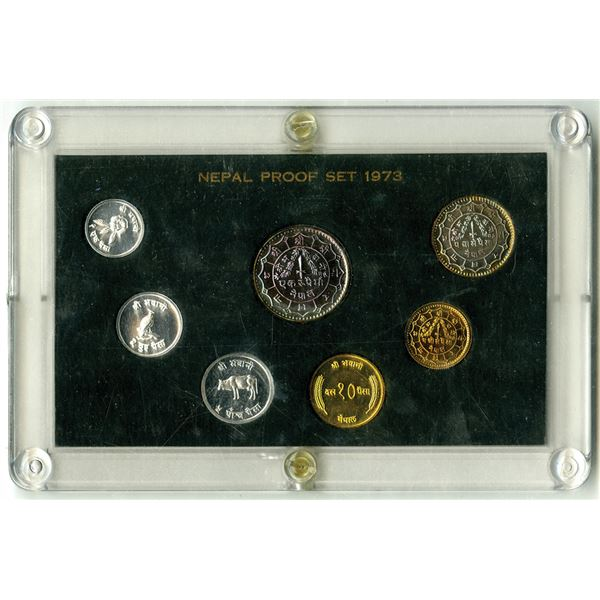 Nepal 1973 Proof Coin Set