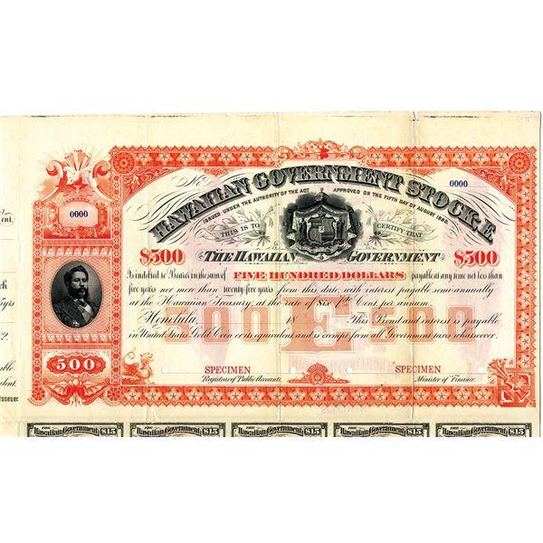 Hawaiian Government Stock E 1882 Specimen Bond Rarity