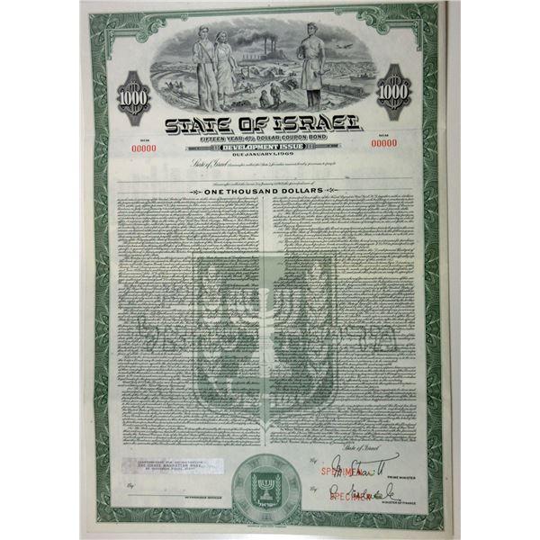 State of Israel, 1954 Specimen Bond