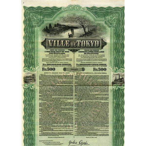 Ville de Tokyo, 1912, 500 Francs I/U Bond.