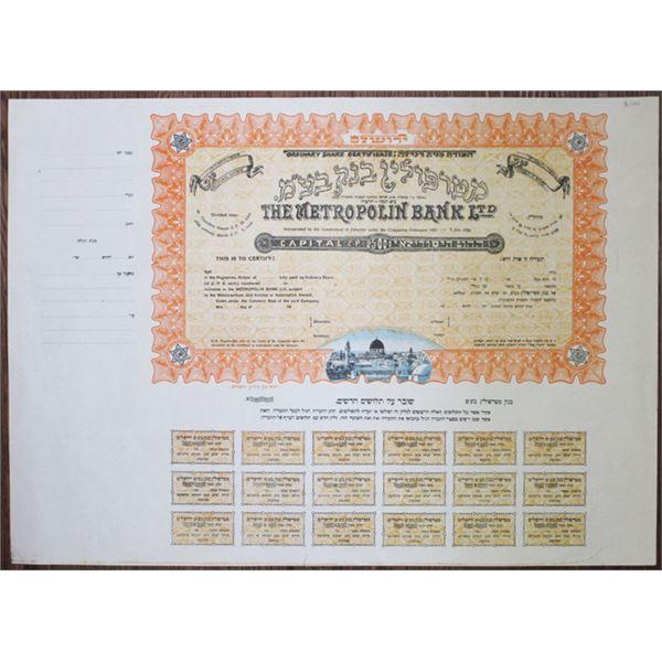 Metropolin Bank Ltd., 1928 Unissued or Specimen Large Format Share Certificate