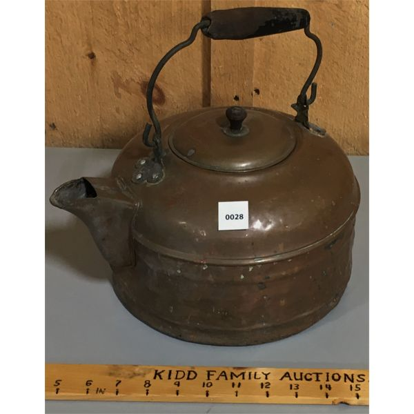 ANTIQUE COPPER KETTLE - APPROX 10 INCHES