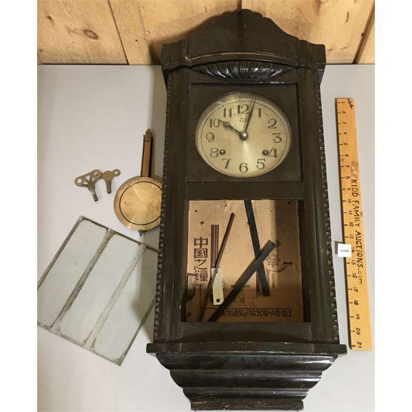 B.E.C.O - WALL MOUNTED CLOCK