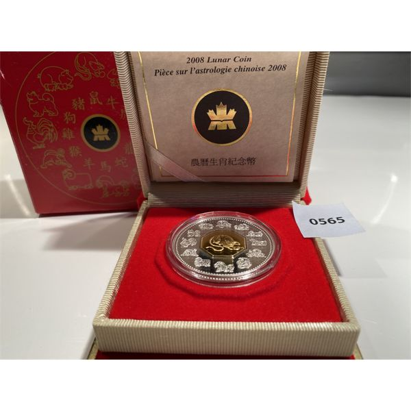 2008 LUNAR SILVER COIN IN PRESENTATION BOX