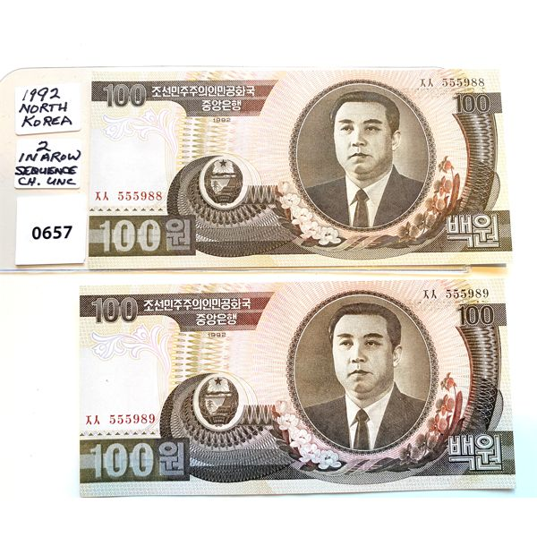 LOT OF 2 - 1992 NORTH KOREA BILLS - SEQUENTIAL S/N & UNCIRCULATED