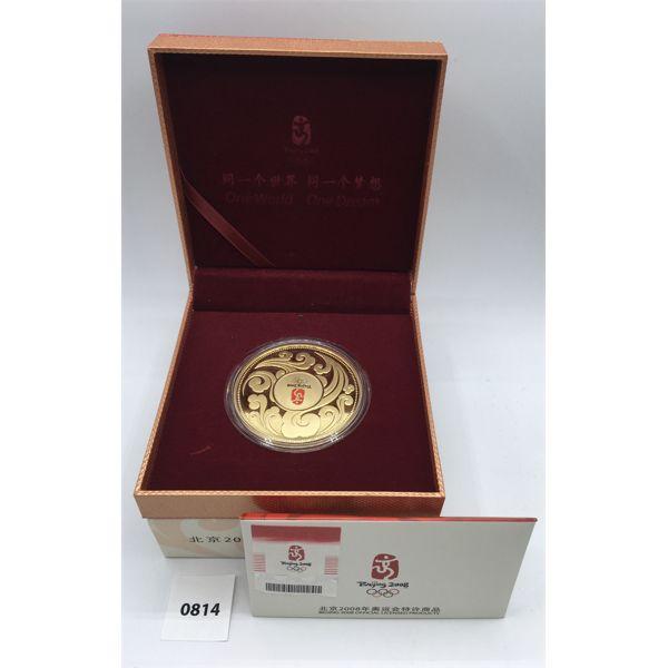 2008 BEIJING OLYMPIC TORCH RELAY GOLD PLATED COIN