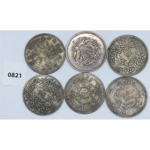 LOT OF 6 - ANTIQUE CHINESE COINS