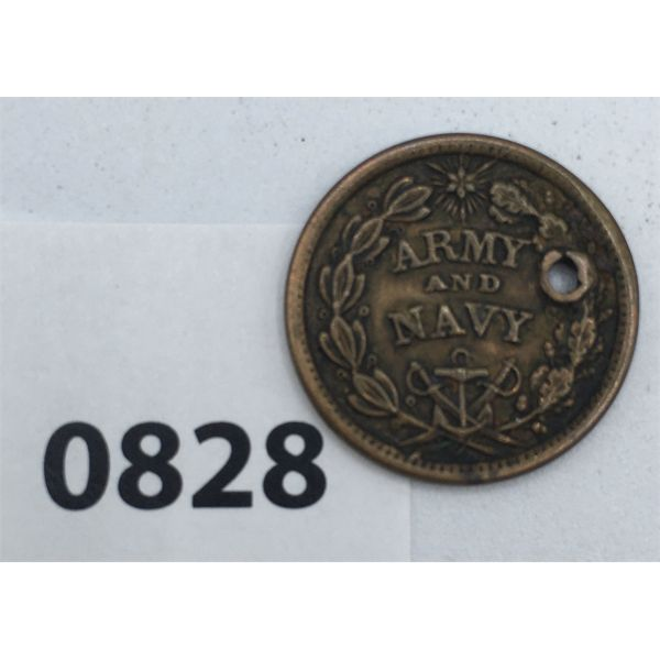 1863 ARMY NAVY CIVIL WAR TOKEN - ERROR COIN
