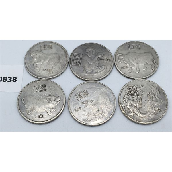 LOT OF 6 - SILVER PLATE CHINESE COINS