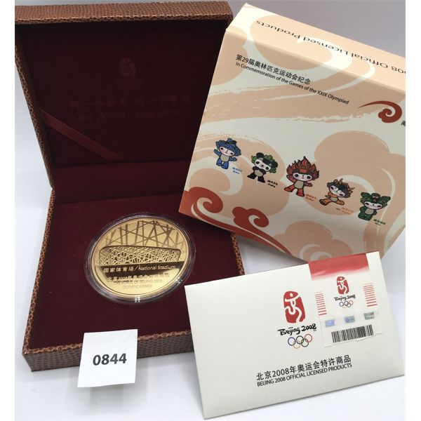 2008 BEIJING OLYMPICS GOLD PLATED NATIONAL STADIUM COIN