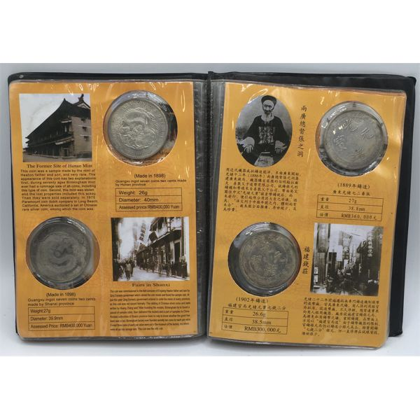 CHINESE COLLECTIBLE COIN BOOK