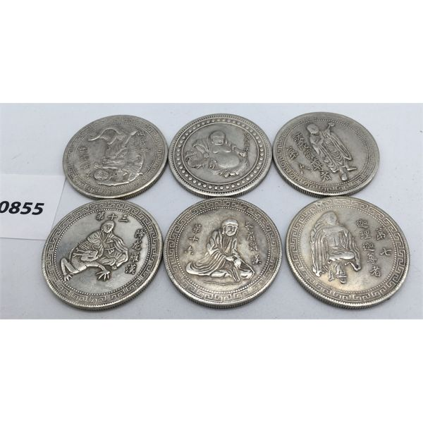 LOT OF 6 - ANTIQUE CHINESE SILVER PLATED COINS