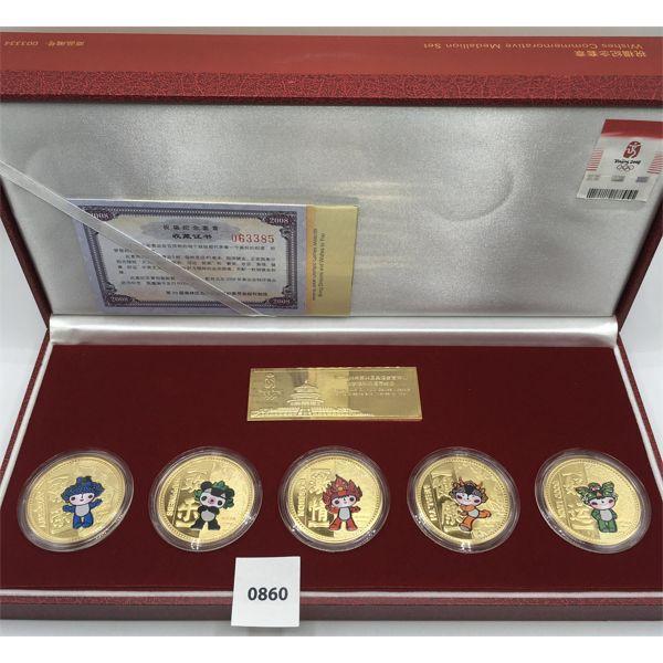 2008 BEIJING OLYMPIC GOLD PLATED 5 MEDALLION MASCOT SET