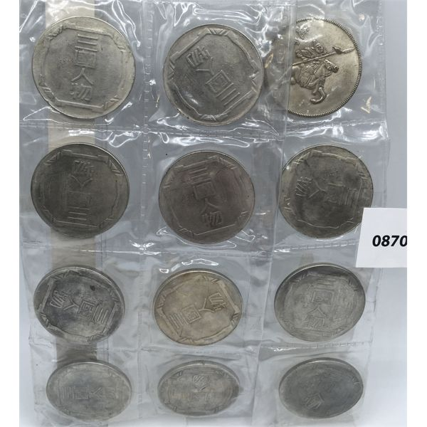 LOT OF 12 - ANTIQUE SILVER PLATED CHINESE COINS