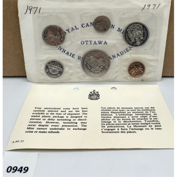 1971 RCM SET - UNCIRCULATED