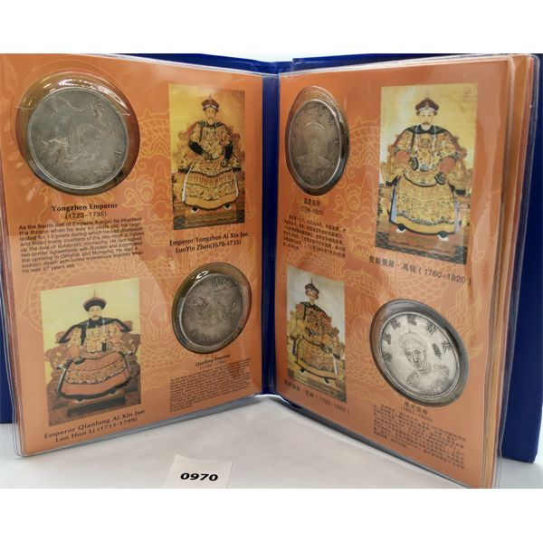 CHINESE REFERENCE BOOK WITH 12 HISTORICAL COINS - MARKED 1616 TO 1911