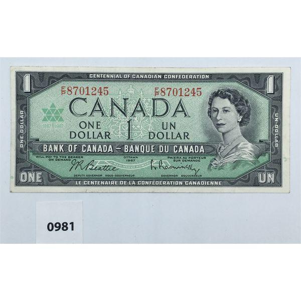 1976 CENTENNIAL DOLLAR BILL - F/P DESIGNATION - RARE