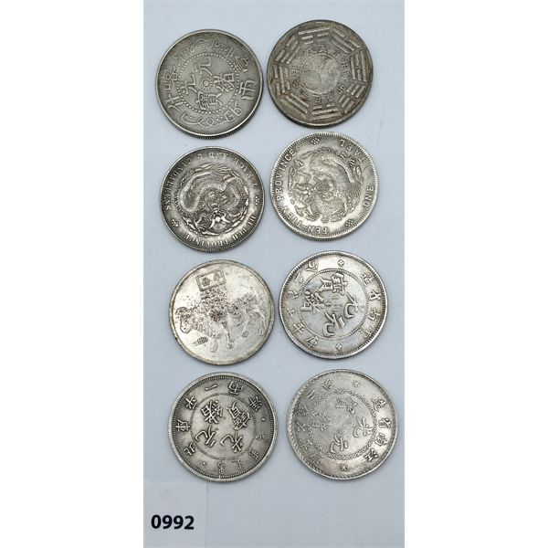 LOT OF 8 - SILVER PLATE CHINESE COINS