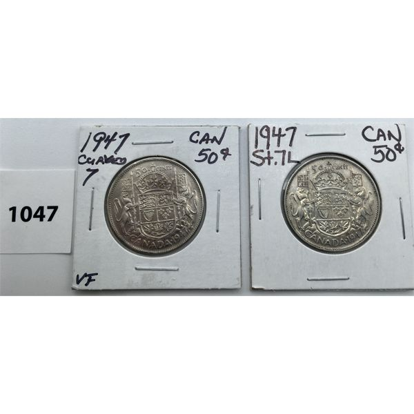 LOT OF 2 - CDN FIFTY CENT PIECES - 1947 C7 AND 1947 S7