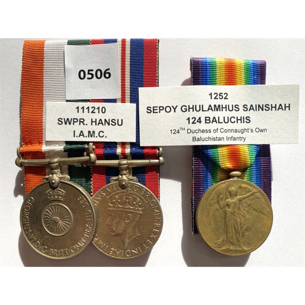 LOT OF 3 - BRITISH INDIA MEDALS - BALUCHISTAN INFANTRY