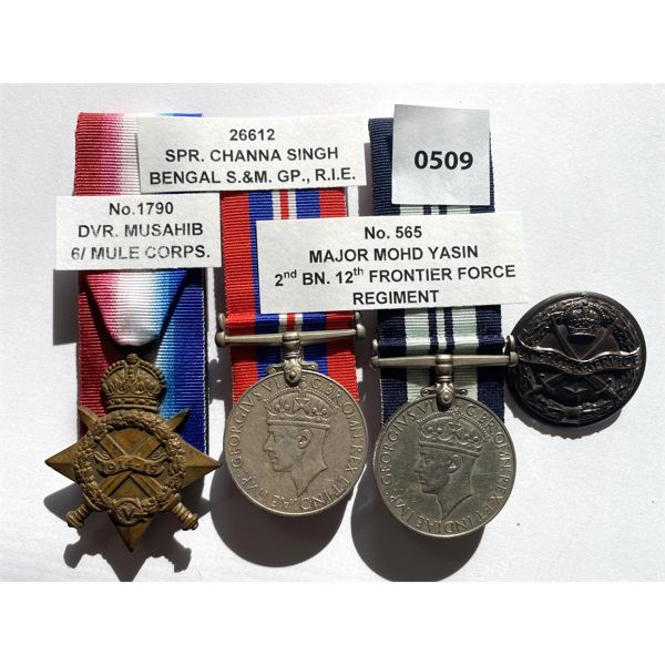 LOT OF 4 - BRITISH INDIA MEDALS - MULE CORPS / FRONTIER FORCE
